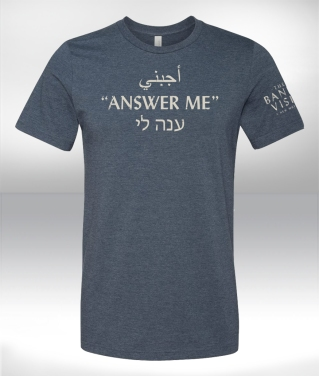 Answer_Me